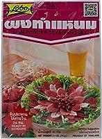 ネームソーセージの素 Nam Powder Seasoning Mix 70g