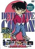名探偵コナン PART24 Vol.8 [DVD]