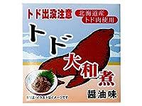 トド肉大和煮 70g とどのジビエトドとしょうゆの絶妙な味わい(トド出没注意)