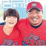 Red Burn/TRAJECTORY-キセキ- 初回盤