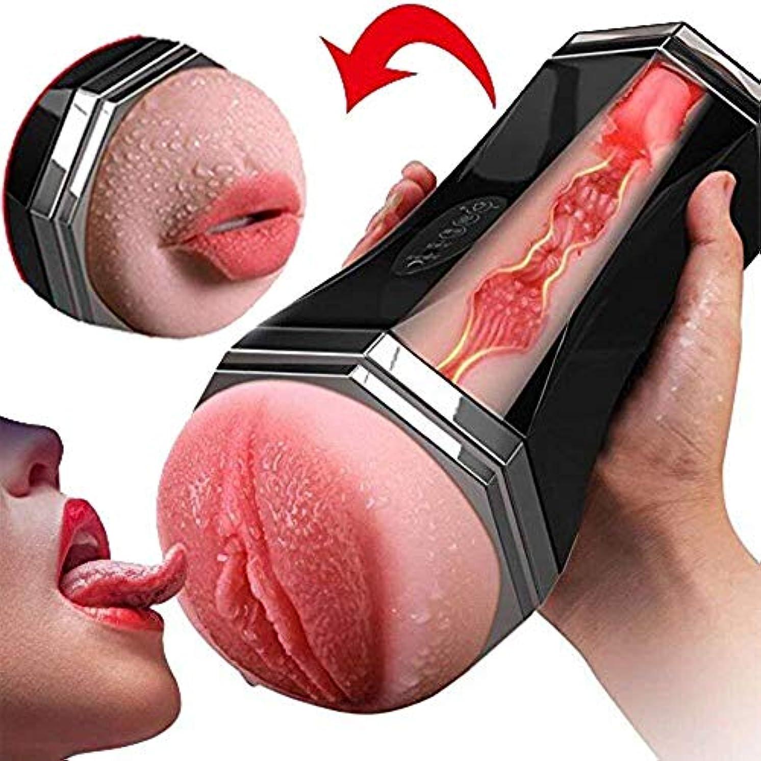 座る音声唇Wpcwl 双頭2イン1リラクゼーションカップ男性マッサージ吸い男刺激玩具男のカップルを吸いトレーニングデバイスの遅延 (Color : -, Size : -)