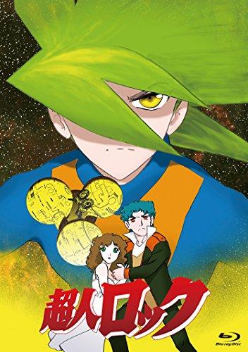【Amazon.co.jp限定】超人ロック<劇場版>(復刻ビジュアルシート(LDサイズ)) [Blu-ray]
