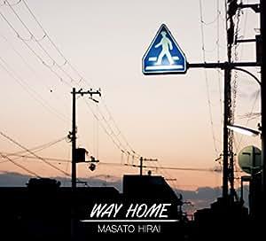 WAY HOME (SSR22)