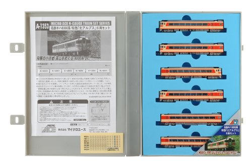 Nゲージ A1353 名鉄キハ8000系 特急「北アルプス」6両セット