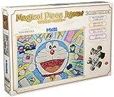 1000ピース ジグソーパズル ドラえもんマジカルピースジグソー  ドラえもんモザイクアート(50x75cm)