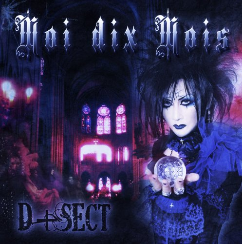 D+SECT