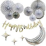 誕生日バルーンセット 風船 豪華 シルバー デコレーション ガーランド 星 キラキラ おしゃれ