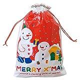 クリスマス ギフト袋【L】