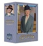 アガサ・クリスティーのミス・マープル DVD-BOX 5[DVD]