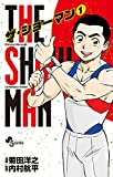 THE SHOWMAN / 菊田 洋之 のシリーズ情報を見る