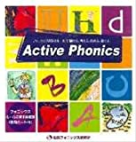 Active Phonics CD