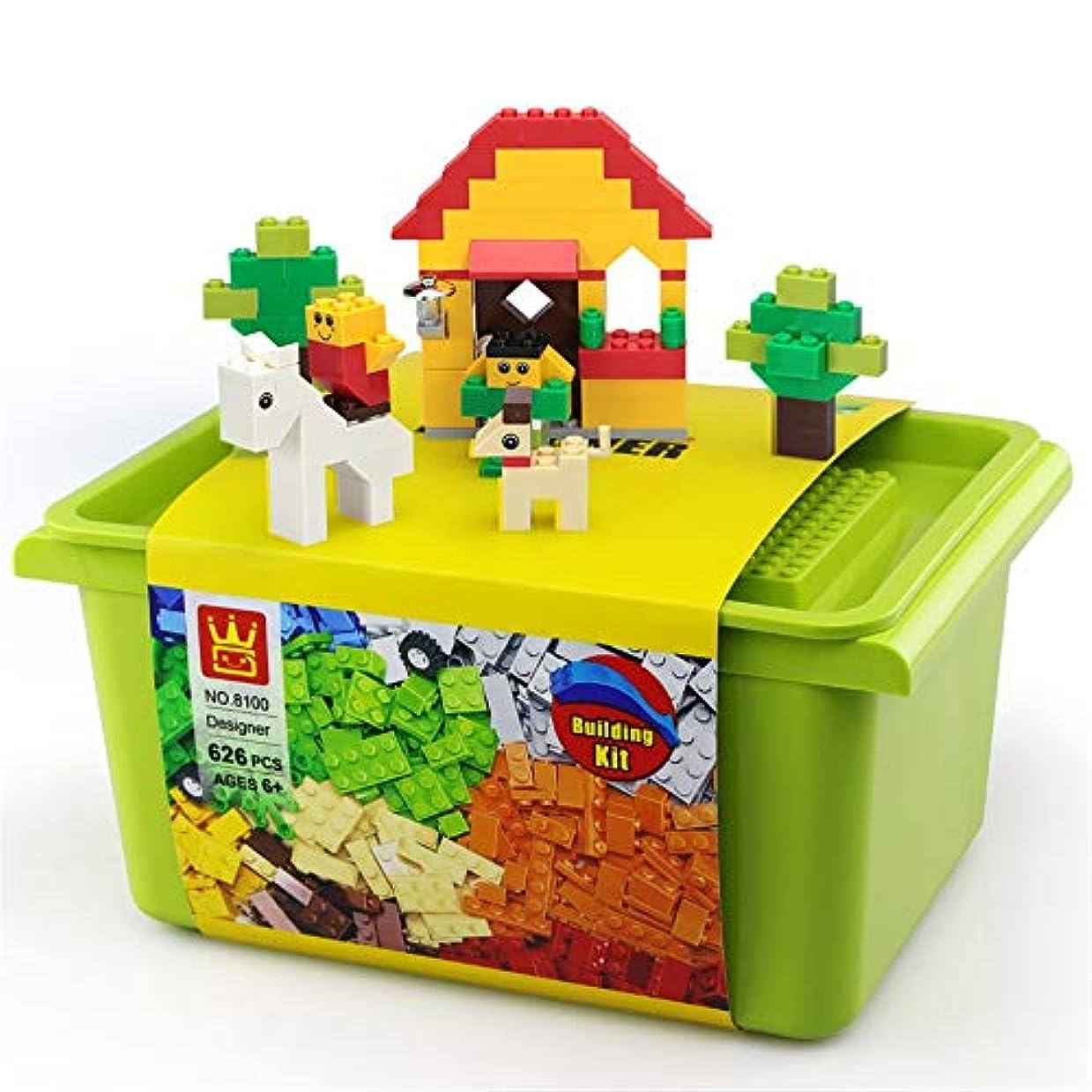 軽減する賞吸収剤子供3-12歳の子供たちは小さな粒子の収納箱入りのプラスチック製の男の子のおもちゃを組み立てました パズルビルディングブロックのおもちゃ (Color : Multi-colored, Size : One size)
