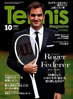 月刊テニスマガジン 2017年09-10月号 [Gekkan Tennis Magazin 2017-09-10]