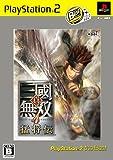 真・三國無双4 猛将伝 PS2 the Best (価格改定版)