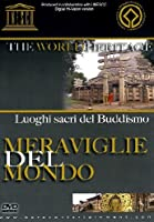 Meraviglie Del Mondo #07 - Luoghi Sacri Del Buddismo [Italian Edition]