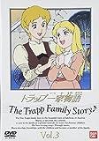 トラップ一家物語(3)[DVD]