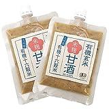 甘酒 米麹 砂糖不使用 ノンアルコール 有機玄米 あまざけ 甘さ控えめ (有機十六穀甘酒【250g×2個】)