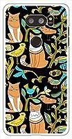 sslink L-01K V30+/L-02K JOJO/LGV35 isai V30+/LG V30 ハードケース ca1324-3 CAT ネコ 猫 スマホ ケース スマートフォン カバー カスタム ジャケット docomo au simフリー