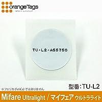 マイフェア ラベルシール型 ICタグ (Mifare Ultralight, マイフェアウルトラライト) 業務用, TU-L2