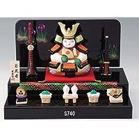 オブジェ 甲冑 桃太郎 端午の節句 若武者 二段飾り (大) 五月人形