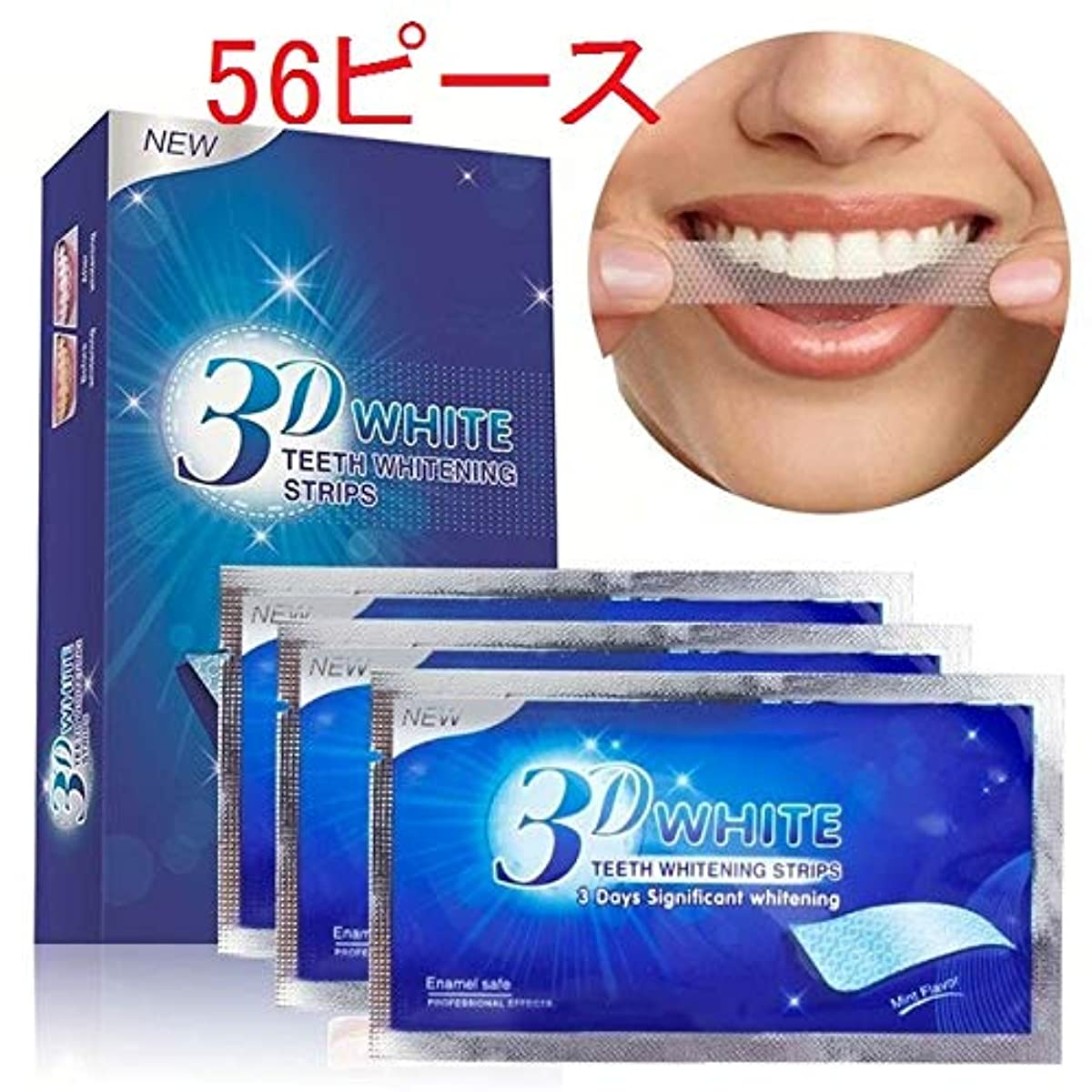 サスペンド一致飛躍28ペア)56個 ホワイトストライプを白くする歯 - 歯のケア用ホワイトストリップ - ストリップを白くする歯 - 高速ホワイトニング Teeth Whitening White Stripes - Tooth Care...