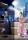 イニョン王妃の男 DVD-BOXI 画像