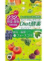 【5個セット】医食同源ドットコム 232Diet酵素 プレミアム 120粒×5個