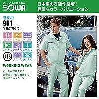 SOWA(桑和) 春夏 半袖 ブルゾン 制電性素材 ストレッチ 961 色:ネイビー サイズ:S