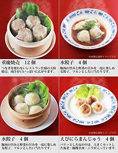 【送料込】横浜中華街「重慶飯店」飲茶セット 朝陽(ちょうよう)
