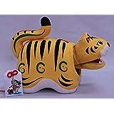 [五月人形]虎飾り[お守り虎]お守り付き[張り子の虎](小)[高さ22cm][126520]