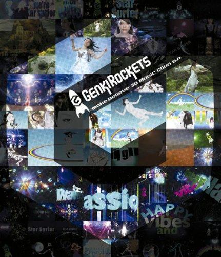 """make.believe"" 3D Music Clips e.p. [Blu-ray]"