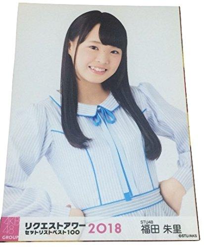福田朱里(STU48)はチーム1の元気キャラ!ライブの盛り上げ役になること間違いなし♪【画像アリ】の画像