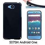 507SH Android One【 黒TPU 】 ソフトケース ソフトカバー ケース カバー AndroidOne アンドロイドワン 507SHケース 507SHカバー Y!mobile ワイモバイル スマホケース スマホカバー スマホ スマートフォン 耐衝撃 ソフト やわらかい tpu blacktpu ( ブラック 黒 ) black