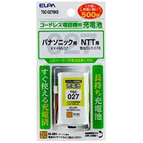 ELPA(エルパ) コードレス子機用充電池 TSC027BK...