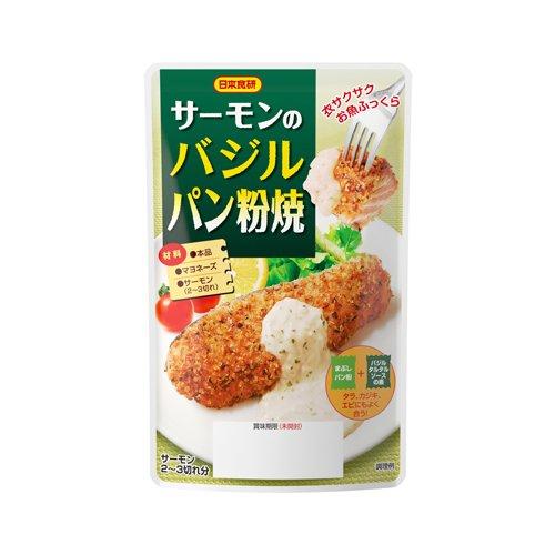 日本食研 サーモンのバジルパン粉焼 50g×3個