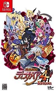 魔界戦記ディスガイア4 Return 【Amazon.co.jp限定】アイテム未定 付 - Switch