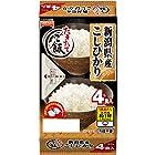 テーブルマーク たきたてご飯新潟県産こしひかり分割 150g×4食