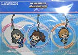 THE IDOLM@STER MILLION LIVE! アイドルマスターミリオンライブ! ローソン×キリン ラバーストラップ3種セット