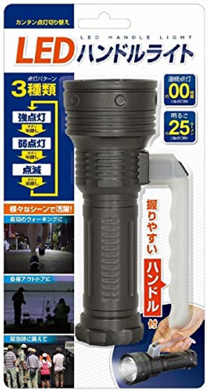 LEDハンドライト AXL-146【まとめ買い24個セット】