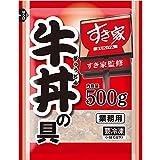 すき家 牛丼の具 メガ盛 4パック (500g×4) 冷凍食品