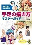 51bAJ3smL%2BL. SL160 - 【マンガ/お知らせ】小本田絵舞先生のイラストをVAPEJPの背景にしましたの制作秘話&当ブログで先生のVAPEコミック(マンガ)連載決定!!