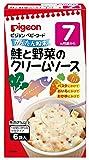 ピジョン ベビーフード (粉末) かんたん粉末 鮭と野菜のクリームソース 6袋入×6個