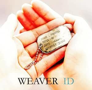 ID 【初回限定盤】(CD+DVD+初回限定盤特典「IDタグ」付)