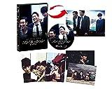 コンフェッション 友の告白[DVD]