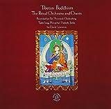 ≪チベット≫チベットの仏教音楽1 -密教音楽の神髄