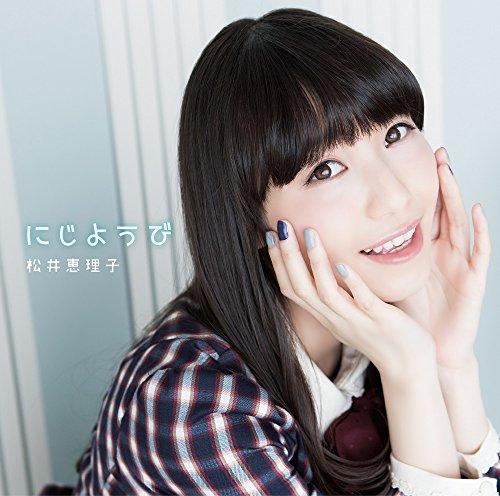 にじようび。【初回限定盤】【CD+Blu-ray】...
