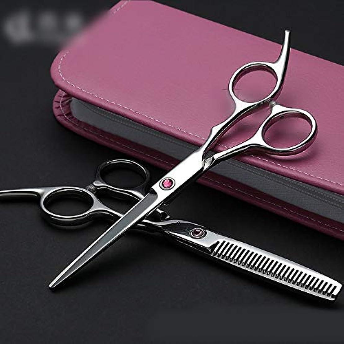 寄生虫核招待理髪用はさみ 6インチプロフェッショナル理髪セット、フラット+歯はさみ理髪はさみセットヘアカット鋏ステンレス理髪はさみ (色 : Pink diamond)