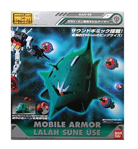 MS IN ACTION !! ララァ・スン専用モビルアーマー MAN-08