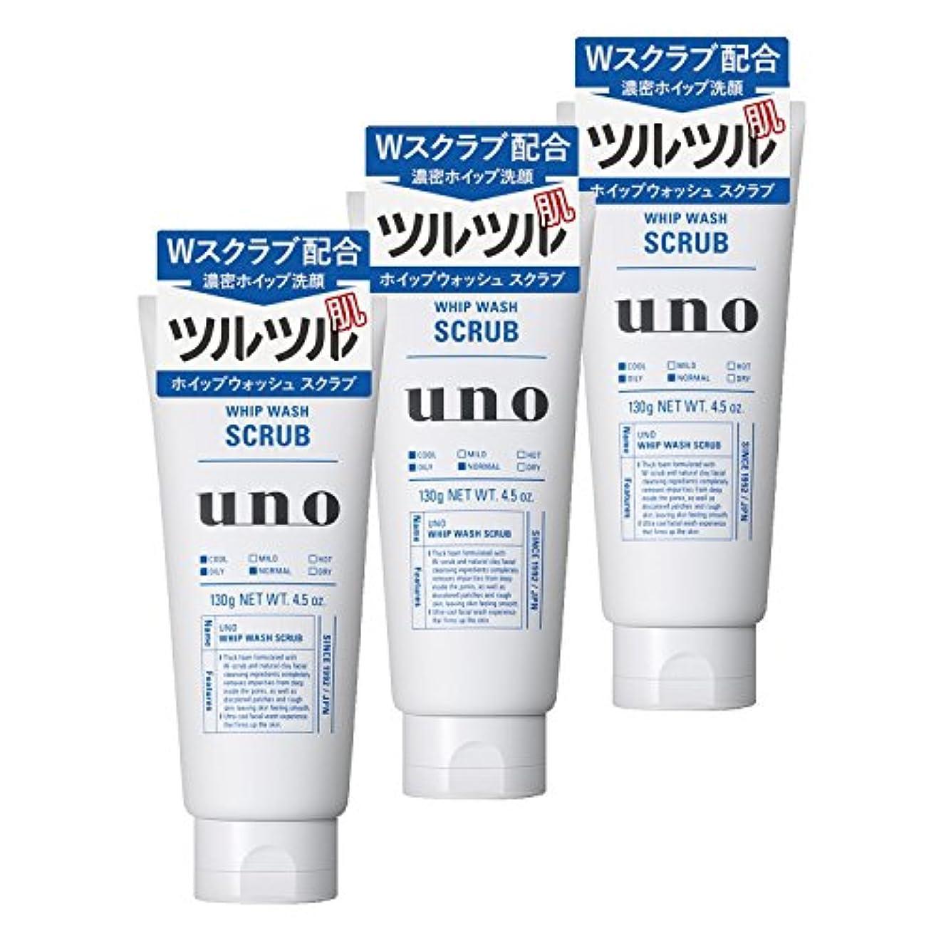 窒息させるベストサラミ【まとめ買い】 ウーノ ホイップウォッシュ (スクラブ) 洗顔料 130g×3個