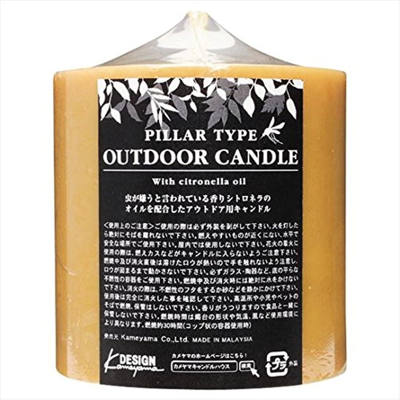 感性正統派嘆願カメヤマキャンドル( kameyama candle ) アウトドアキャンドルシトロネラ 714Z